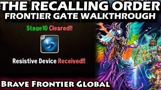 Recalling Order Frontier Gate Walkthrough (Brave Frontier Global)