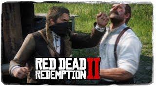 ВРЕМЯ ВЫБИВАТЬ ДОЛГИ ● Red Dead Redemption 2 #7