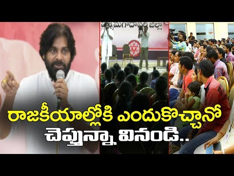 Clash between Pawan Kalyan and YS Jagan Heats Up Politics In Andhra Pradesh || #Janasena || #Newsbee