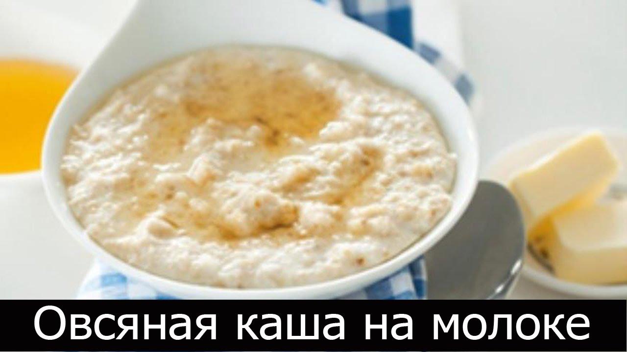 каша рисовая на молоке на 2 порции