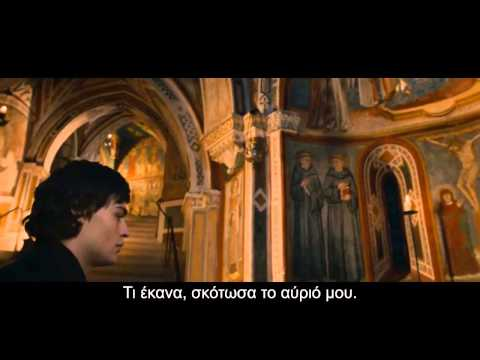 Romeo and Juliet / Ρωμαίος και Ιουλιέτα (2014) - Trailer HD Greek Subs