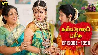 KalyanaParisu 2 - Tamil Serial   கல்யாணபரிசு   Episode 1390   20 Sep 2018   Sun TV Serial