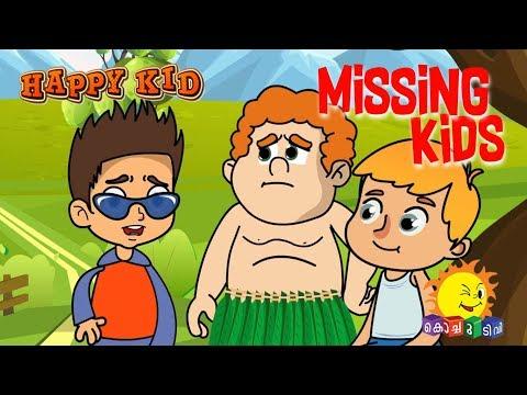 Happy Kid | Missing Kids | Episode 50 | Kochu TV | Malayalam