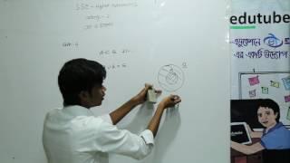 Download SSC Higher Math , Chapter 1,সেট ও ফাংশন  Lecture 3 3Gp Mp4