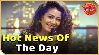 Watch all the latest and top hot news of the day