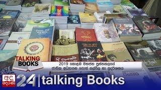 Talking Books 1096