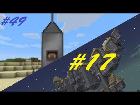 Приключения в лесу #17 - Добываем жемчуги (К.П. #49)