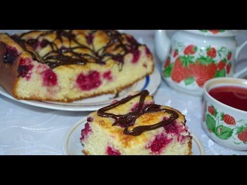 Дрожжевой пирог с малиной рецепт