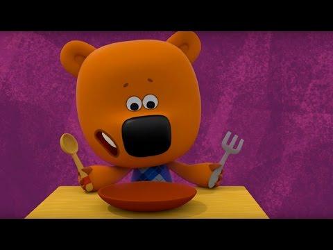 Ми-ми-мишки - Домовой - обучающий мультфильм для детей