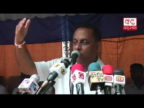 arjuna mahendran wil eng