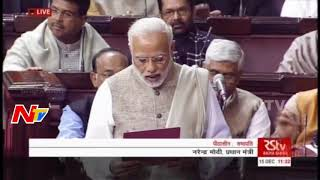 PM Narendra Modi Introduces The New Council of Ministers @ Parliament Winter Sessions  - netivaarthalu.com