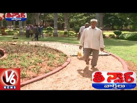 GHMC Officials Made Modi Walking (Pancha Tattva) Track In Vanasthalipuram Park | Teenmaar News