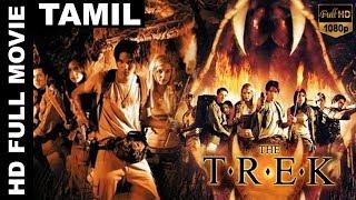 Anagonda 3 Hollywood Dubbed Tamil Movie || 2016 Tamil Movies || Silver Screen Tamil