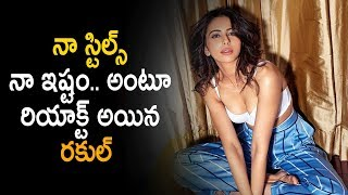 Rakul Reacts About Criticism | Rakul Preet Singh | Latest Telugu Movie News