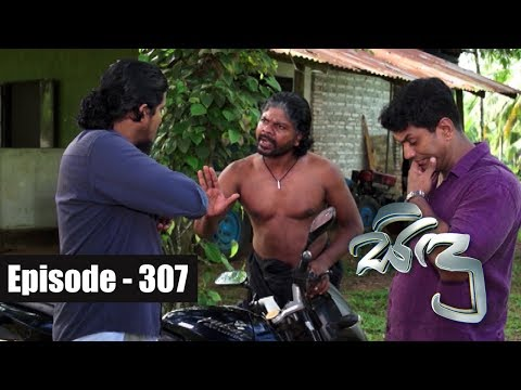 Sidu | Episode 307 10th October 2017