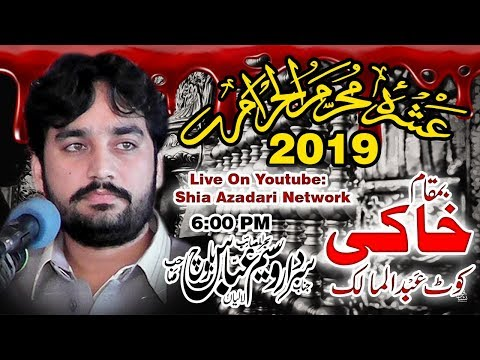 Live Ashra 8 Muharram 2019 Khaki Kot Abdul Malik