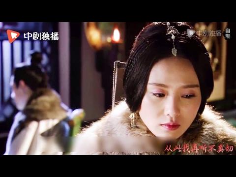 【风中奇缘】【上邪】【胡歌&刘诗诗】九月党
