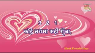 download lagu Likhe Jo Khat Tujhe Wo Teri Yad Me Hindi gratis