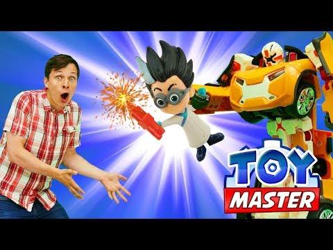 Игры для мальчиков ✌ #ToyMaster и ТОБОТ против Ромео! Спасаем #ГероивМасках Игрушки #Трансформеры