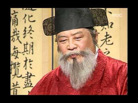 The Legendary Doctor - Hur Jun, 44회, Ep44 #01 video