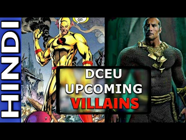 DCEU Upcoming Movie's Villains | Explained In HINDI
