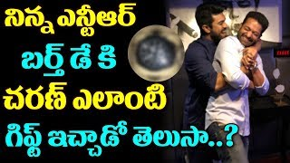 Ram Charan Gives Special Gift To Jr NTR On His Birthday | NTR28 First Look | Top Telugu Media