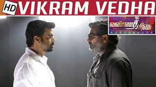 Vikram Vedha Movie Review | Vijay Sethupathi | Madhavan | Vannathirai | Kalaignar TV