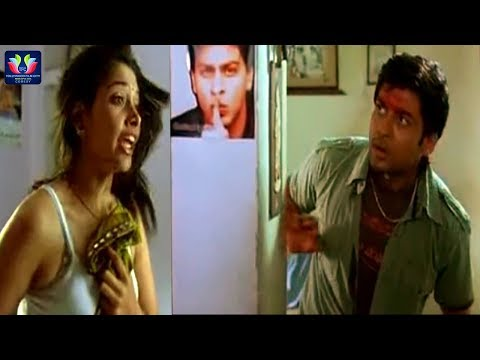 Tamannaah And Suriya Excellent Comedy Scene || Latest Telugu Comedy Scenes || TFC Comedy