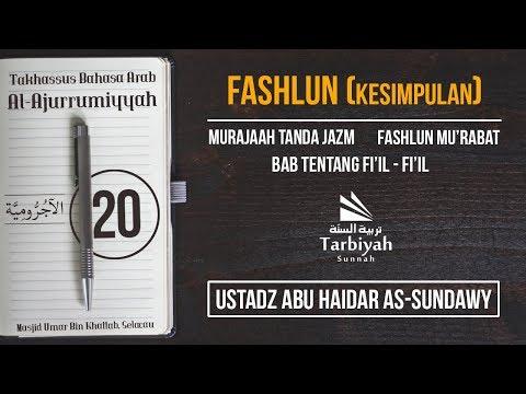 (Penjelasan Al-Jurumiyyah) #20