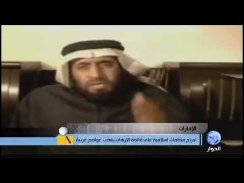 حسن الدقي يتحدث عن ادراج الامارات منظمات خيرية على قائمة الارهاب