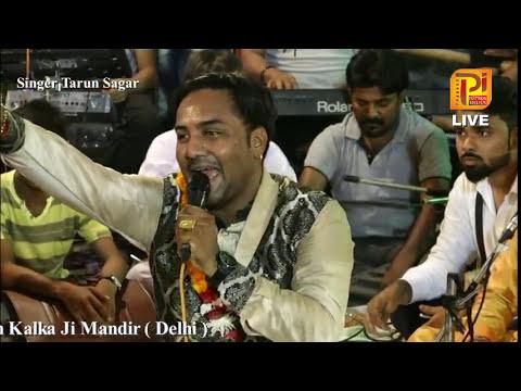 ( Pratyaksh India ) Mujhe teri jarurat hai Kalka Maa by Singer Tarun Sagar , Kalka ji Mandir Delhi