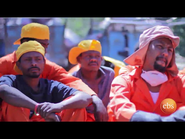 "EBS Gena Special -  ""Waste collectors life in Addis "" P1"