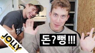 OLLIE MEETS A KOREAN GANGSTER!!