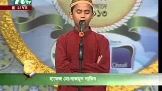 Hafez Muhammed Nazmul Sakib   Grand Finale  Quran er Alo  PHP 2013