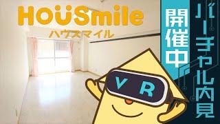 南昭和町 マンション 1Kの動画説明