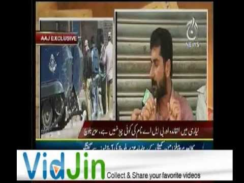 Lyari Operation Uzair Jan Baloch  Apeal to Pakistan Army / Chief Justice 03/05/2012
