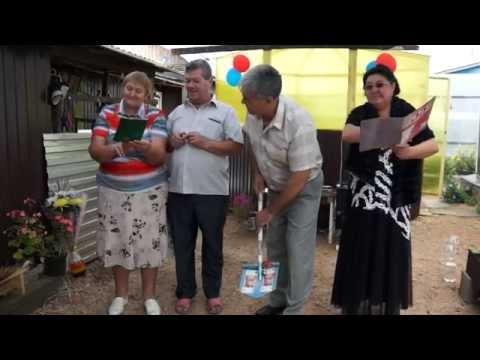 Поздравление бомжей на юбилей женщине 88