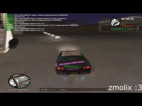 Играем в [Gta San Andreas 0.3x] - с друзьями.by zmolix :3