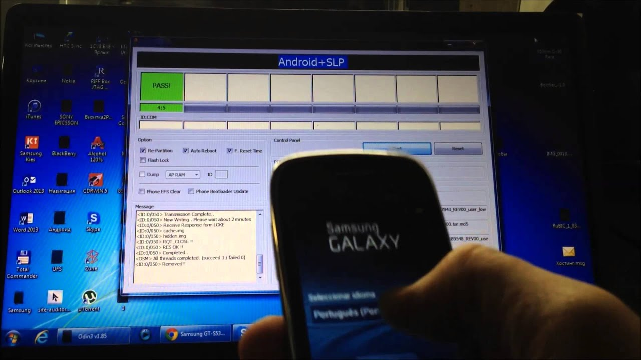 Прошивка samsung galaxy pocket neo gt s5310