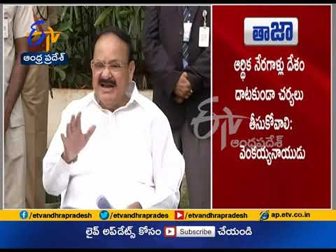 People Should not Vote on Caste, Religion & Money Basis | Vice President Venkaiah