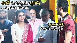 Nithin and Priya Prakash Varrier New Movie Opening Video | #Nithin | Tollywood News | TopTeluguMedia