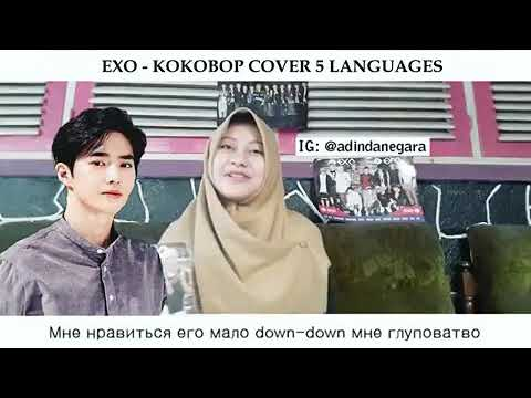 EXO Kokobop 5 Languages Adinda Negara Cover