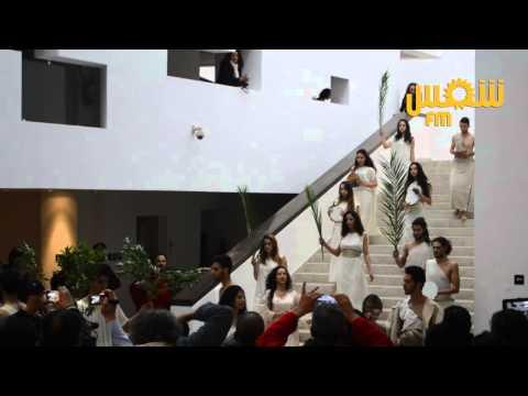 La cérémonie de réouverture du musée de Bardo
