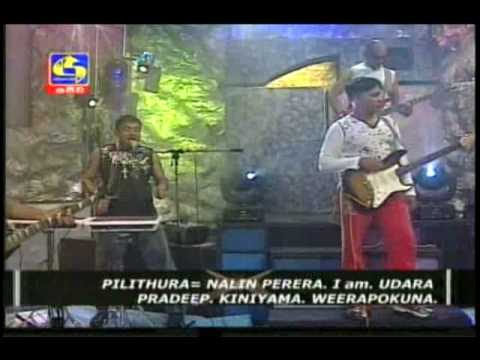 Sinhala Live Show Palama Uda video