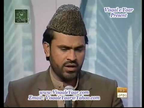 Urdu Naat(nasb Mil Jaye)syed Zabeeb Masood In Qtv.by Visaal video