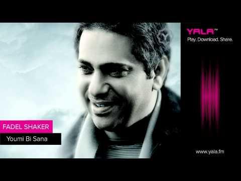 Fadel Shaker - Youmi Bi Sana / فضل شاكر - يومي بسنه