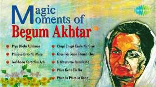 Magic Moments of Begum Akhtar | Piya Bholo Abhiman |Bengali Songs Audio Jukebox | Begum Akhtar Songs