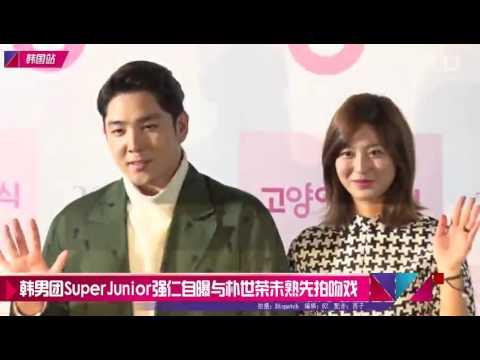 韩男团SuperJunior强仁自曝与朴世荣未熟先拍吻戏