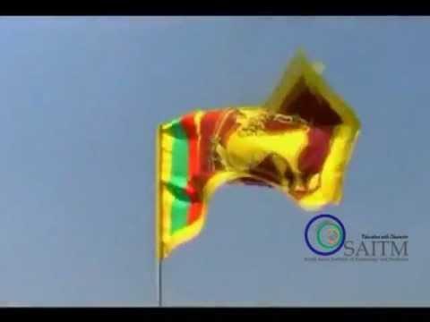 Sri Lanka National Anthem Version 1 video