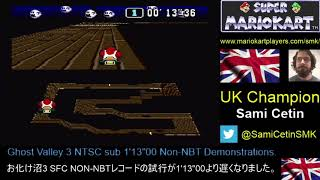 """Super Mario Kart Time Trial NTSC Ghost Valley 3 Non-NBT Demo in 1'12""""89 by Sami Cetin"""